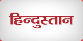Local Second Most Popular Brand Newspaper of India