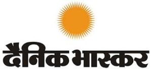 The largest most circulated Newspaper Brand of India
