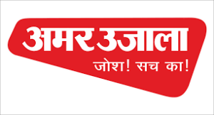 Seventh largest Hindi Popular Newspaper Brand Of India