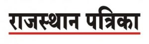 Fourth Most Popular Hindi Newspaper Brand Of India