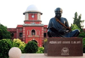 Guidy Campus of Anna university.