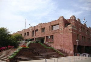 JNU Administration Block