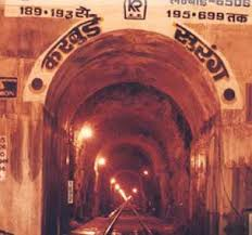 Karbude Tunnel of Konkan Rialway