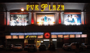Popular cinema at CP, Plaza