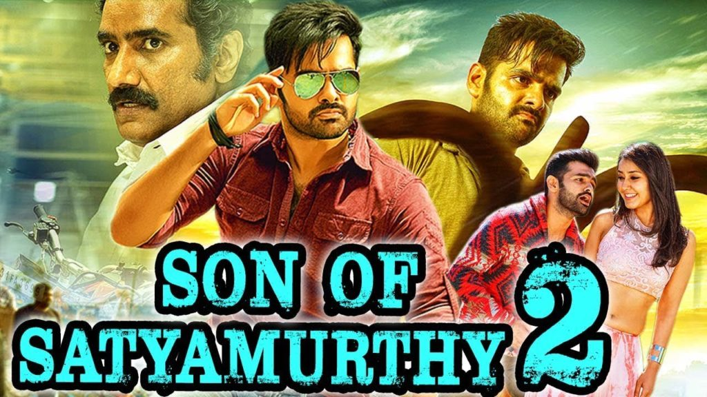 Son-of-Satyamurthy-2