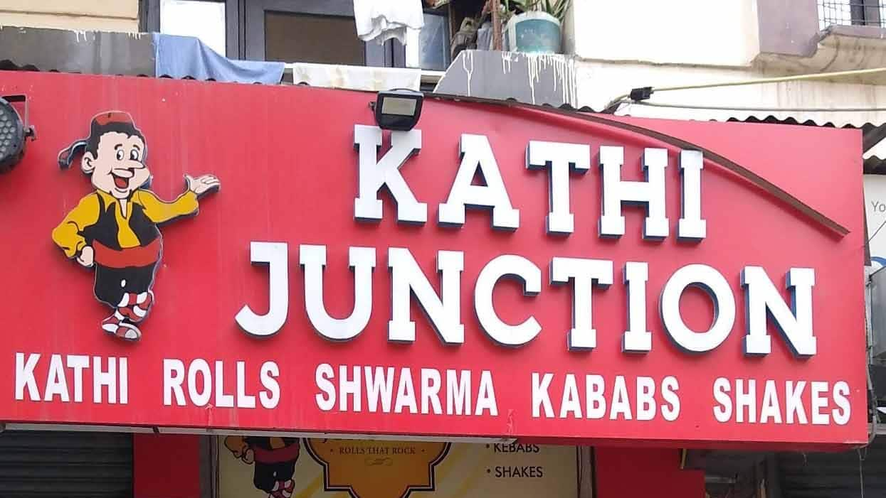 KATHI-JUNCTION